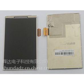供应深圳回收手机屏回收手机显示屏