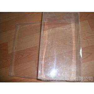 供应PET印刷折盒/PVC/PP印刷折盒/透明塑料折盒
