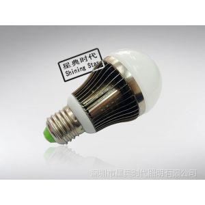 供应LED球灯,高亮灯泡5W,进口芯片,星典时代,高档球泡灯生产