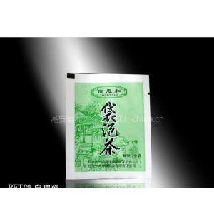 供应袋泡茶  保健品包装袋