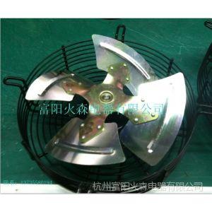 火森供应新疆冷干机电机/干燥机/除湿机/散热器/冷凝器电机报价