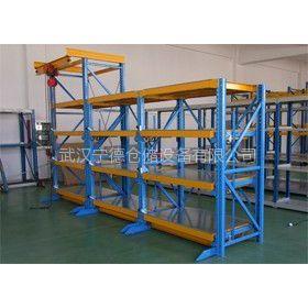 供应天门模具货架-中型仓储货架