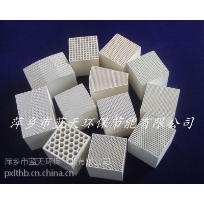 供应萍乡多孔陶瓷蓄热砖