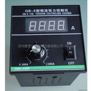 供应GB-E型手动张力控制器