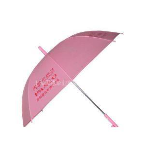 供应广告雨伞 礼品伞定制 广告礼品伞 广告雨伞上海伞厂