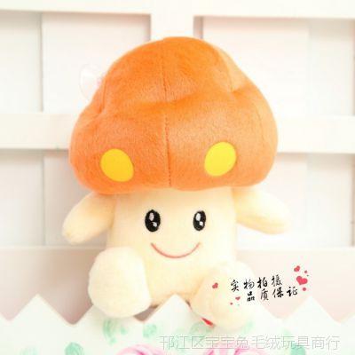 卡通蘑菇小公仔毛绒公仔抱枕娃娃送女生生日礼物创意儿童玩具