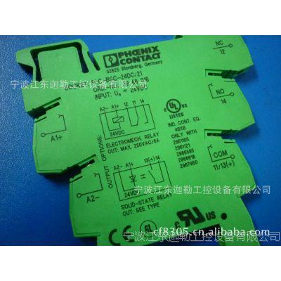 原装菲尼克斯 PHCENIX 继电器座 2966016 PLC-BSC- 24DC/21