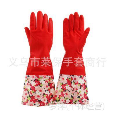 碎花 橡胶保暖加绒加长手套 家务手套 洗衣手套 乳胶手套