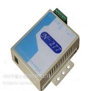 供应485光纤收发器