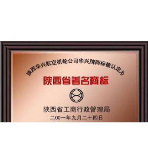 供应铝合金、镁合金、钛合金等温锻件