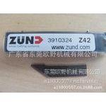 供应ZUND裁皮机刀片
