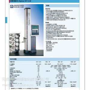 供应无锡测高仪,常州测高仪,苏州测高仪,泰州测高仪