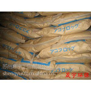 供应进口聚丙烯酰胺絮凝剂