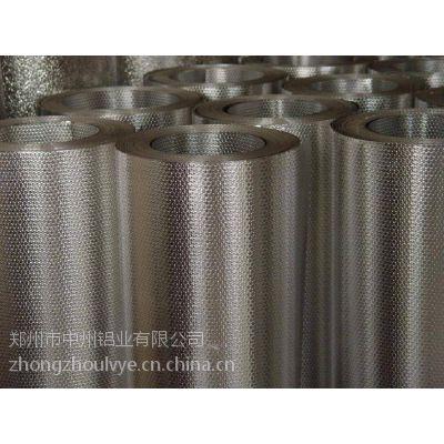 供应保温材料 专用铝卷 1060 0.3--1.0mm*1200*C