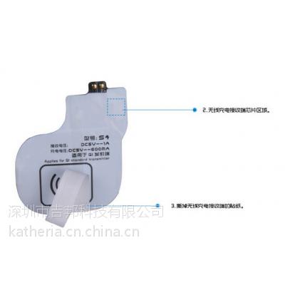 厂家直销 三星 note2 7100 Qi手机无线充电接收器 手机配件