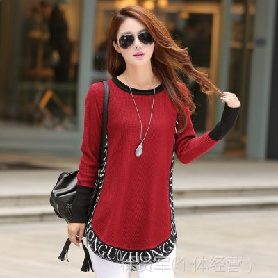 2014新款秋装毛衣 韩版女装拼色低领针织衫 打底衫
