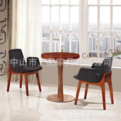 供应【酒店桌椅】专业厂家直销美式实木高档酒店桌椅款式新颖经久耐用是您理想的选择!
