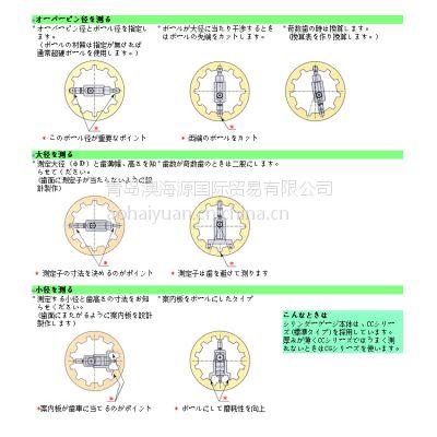 PEACOCK日本孔雀数显量具量表内径规