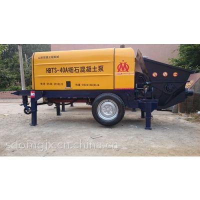 山东细石混泥土输送泵