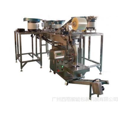 多振盘拖斗五金配件专用包装机|螺丝包装机