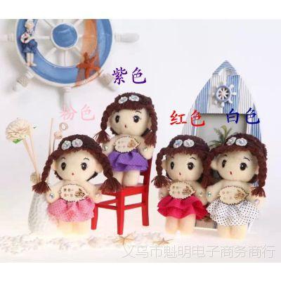 热销浙江菲儿女孩玩具 点点裙子系列菲儿娃娃 新款木牌菲儿女孩娃