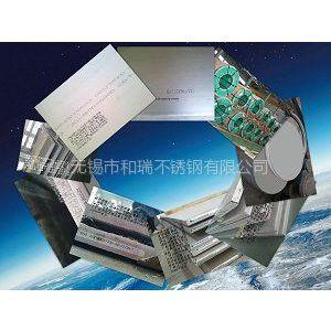 无锡不锈钢板卷规格0.3mm-200mm