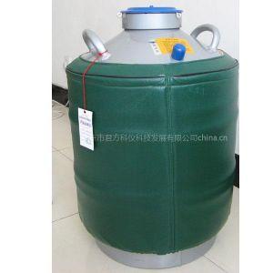 供应液氮容器(运输储存两用式) YDS-15B