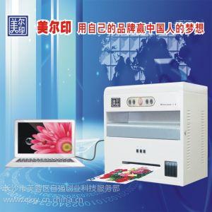 供应可印照片的美尔印数码印刷机可六色印刷热销中