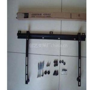 供应超低价创维原装/创维42寸/液晶电视挂架/挂壁42WH02