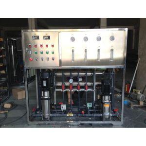 二级反渗透设备/昆明双级纯水装置/逆渗透纯水机