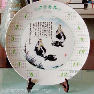 供应粉彩瓷盘,纪念品工艺瓷盘,花卉纪念盘批发