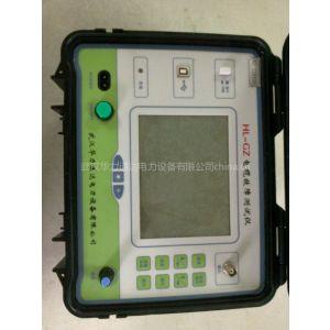 供应河南地埋线漏电测试仪,河南电缆电线短路测试仪