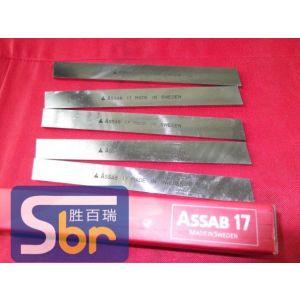 供应进口高耐磨车刀 的价格 ASSAB 17车刀硬度68-70