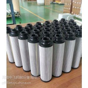 供应G04402电动给水泵耦合器润滑油双筒滤油器滤芯