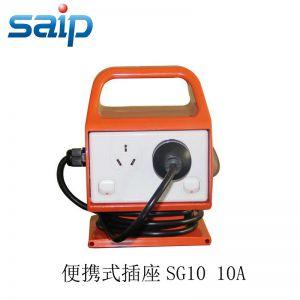 供应赛普澳标插座 便携式工业插座 10A橙色带漏电保护电源插座IP33