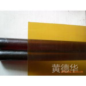 供应PSU(聚砜)是略带琥珀色非晶型透明或半透明聚合物标准产品