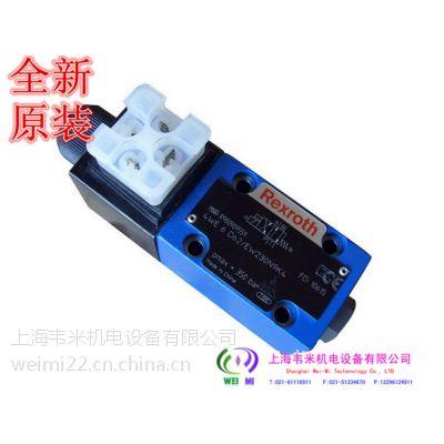 供应HM18-1X/210-C-S/V0/0力士乐伺服驱动