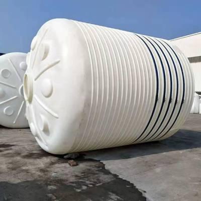 重庆塑胶贮罐 重庆塑胶容器 重庆塑胶立式圆桶 PE液体化工储罐