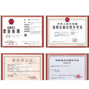 供应深圳至芜湖货运专线、深圳至芜湖搬家物流公司