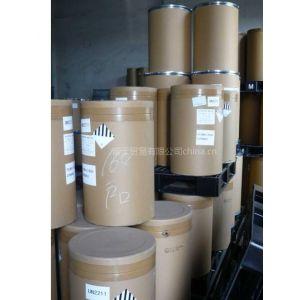 供应MSH-500-PVC吹气拖鞋用膨胀剂