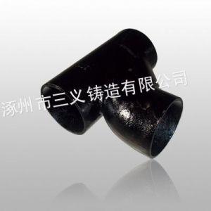 供应的铸铁管件优惠价格