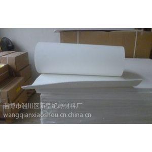 供应电热元件仪器设备绝缘隔热用陶瓷纤维纸 隔热耐高温耐火密封纸