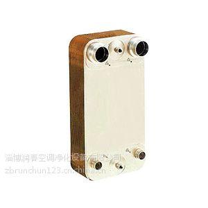 供应钎焊板式换热器淄博过水热家用过水热