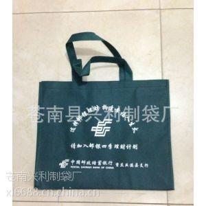 供应2015杭州无纺布袋 环保袋 手提袋