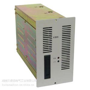 供应直流屏充电模块替换、维修