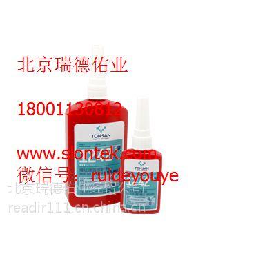 可赛新1242胶水 M6以下螺纹的锁固、密封 北京 总代理 现货 正品 特价//