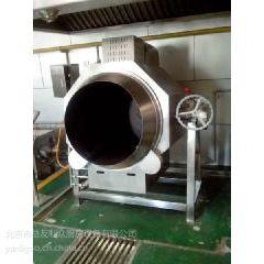 供应北京益友中央厨房设备自动炒菜机 国家专利产品