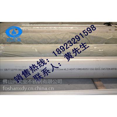 佛山厂家批发销售不锈钢钢流体输送工业用焊接管