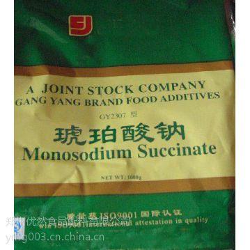 琥珀酸钠价格,食品级琥珀酸钠,琥珀酸钠的生产厂家