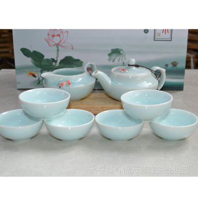 青瓷茶具套装 高档陶瓷礼品 功夫茶具 8件套 促销  推广